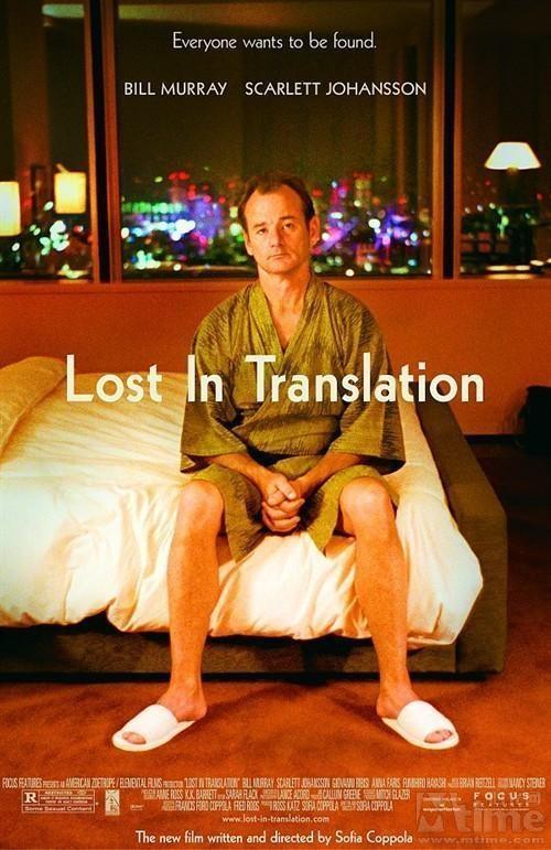 Lost in translation tradaptation