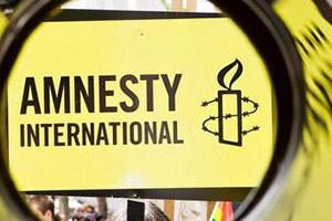 bandeau-amnesty